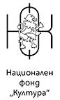 НФК - лого